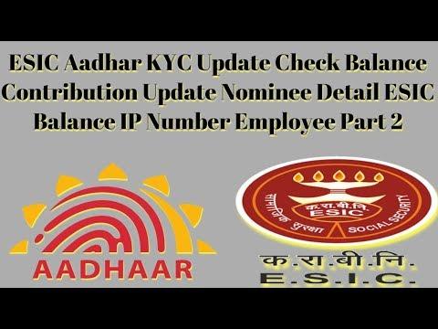 ESIC Aadhar KYC Update Check Balance Contribution Update Nominee Detail ESIC Balance IP No Employee