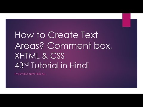 How to creat comment box in html urdu/hindi