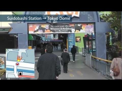 Nishiguchi of JR Suidobashi Station✈Tokyo Dome ✪How to Japan TV