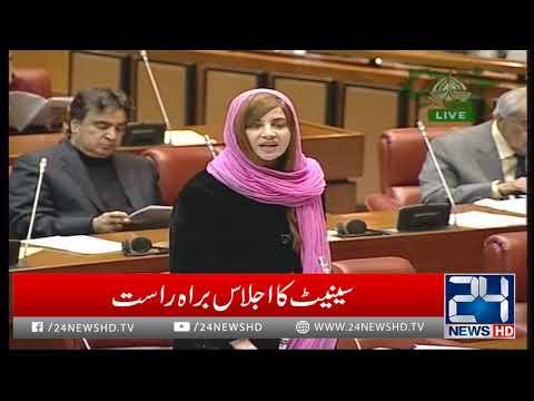 Debate on Climate Change in Pakistan | 22 Jan 2019