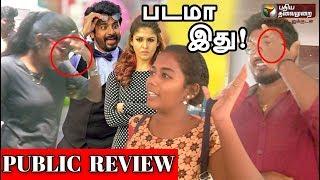 Mr Local Public Review   Mr Local Review   Mr Local Movie Review   Sivakarthikeyan   Nayanthara