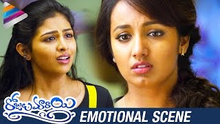Tejaswi Madivada and Kruthika Get Emotional about Boyfriends | Rojulu Marayi Telugu Movie Scenes