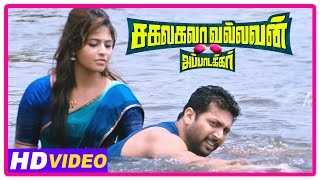 Download Sakalakala Vallavan Appatakkar Movie | Scenes | Anjali teaches swimming to Jayam Ravi | Soori Video