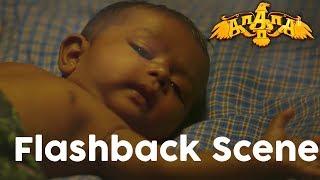 Ka..Ka..Ka..Aabathin Arikuri - Flashback Scene | Ashok | Kiran Pathikonda