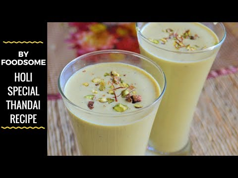thandai ^ thandai recipe ^ how to make thandai at home ^ thandai recipe in hindi ^ Instant Thandai