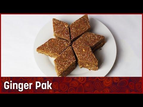 Gond pak recipe   गौन्द पाक   Sunth pak   Ginger pak   Thabadiyu   Winter special   DipasKitchen