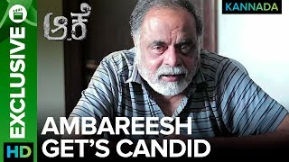 Ambareesh Gets Candid | AAKE Exclusive Interview