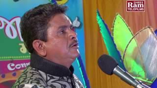 New Gujarati Jokes 2016 ||Majak Masti ||Part-2||Dhirubhai Sarvaiya ||Comedy Show