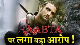 S.S. Rajamouli to take legal action against Sushant-kriti's Raabta