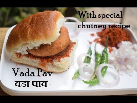 मुंबई वडा पाव चटणी-Vada Pav recipe -Mumbai Vada Pav -Batata Vada Recipe-वडा पाव की सीक्रेट रेसिपी