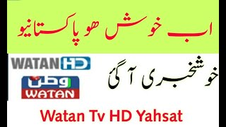 6 minutes, 35 seconds) Watan Hd On Yahasat Video