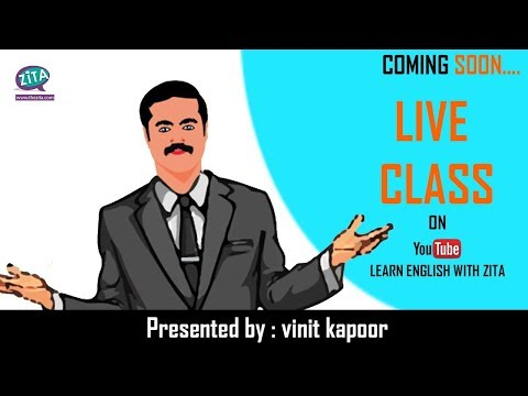 Live Class of Spoken English | Live Newspaper Reading Session | Live Grammar Class