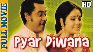Pyar Diwana {HD} - Super Hit Comedy Movie - Kishore Kumar | Mumtaz | Padma Khanna | Iftekhar