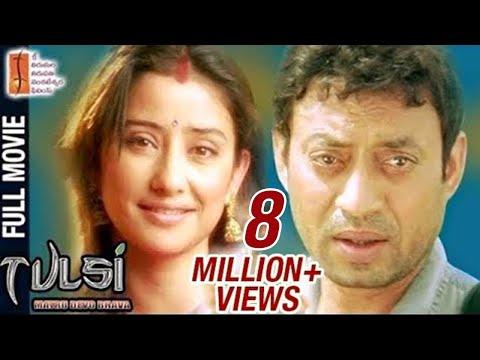 Xxx Mp4 Tulsi Hindi Full Movie Manisha Koirala Irrfan Khan Tinu Anand STTV Films 3gp Sex