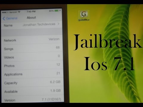 How to jailbreak iPhone 4 ios 7.1