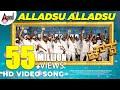 Chowka Alladsu Alladsu New Video Song 2017 Vijay Prakash V Harikrishna Yogaraj Bhat mp3