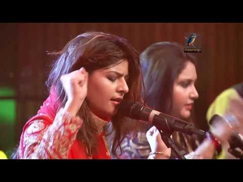 Xxx Mp4 Dama Dam Mast Kalandar Nooran Sisters Dhaka 3gp Sex