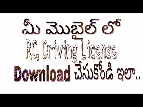 How to Download Driving Licence on Mobile