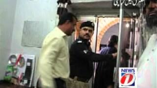 Sach ka Safar Ep # 131 Central Jail, Karachi Part 1