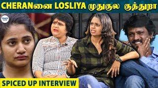 LOSLIYA நம்பவெச்சு மோசம் பண்றா - Abinaya and Anuradha Blasts | Bigg boss | Cheran | Kavin