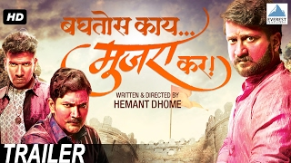 Baghtos Kay... Mujra Kar! Official Trailer - Latest Marathi Movies 2017 | Hemant Dhome