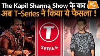 The Kapil Sharma शो के बाद अब T-Series ने किया ये फैसला ! | UP Tak