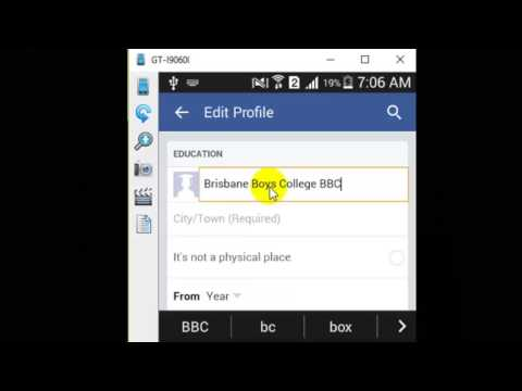How to add high school details in Facebook Android app