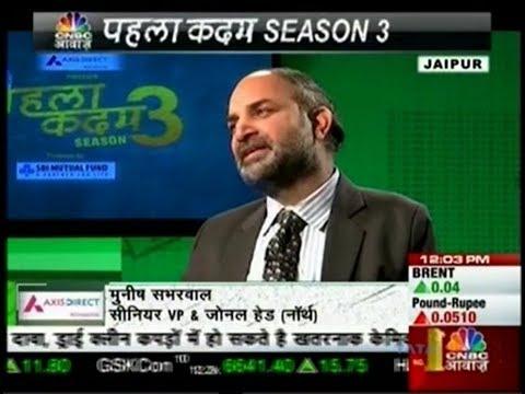 Munish Sabharwal - Sr. VP & Zonal Head,  SBI MF on CNBC Awaaz Pehla Kadam Season 3 on 20th Jan, 2018