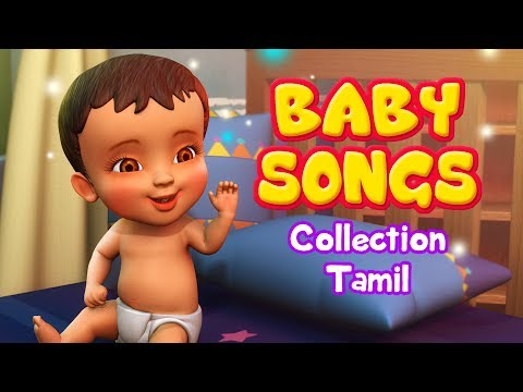 Tamil Baby Rhymes & Songs Collection Vol.1 | Infobells ...
