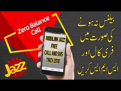 Mobilink Jazz Free Call and SMS Trick 2018