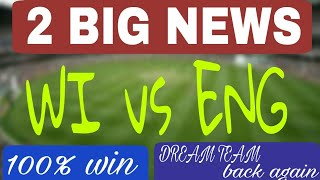 WI VS ENG 5th ODI DREAM 11 TEAM || West Indies vs England || dream teams back again || 100% win