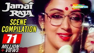 Hema Malini Scene Compilation - Jamai raja Scenes - Madhuri Dixit, Anil Kapoor - Hit Bollywood Movie