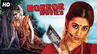 tamil+horror+entertainment Videos - 9tube tv