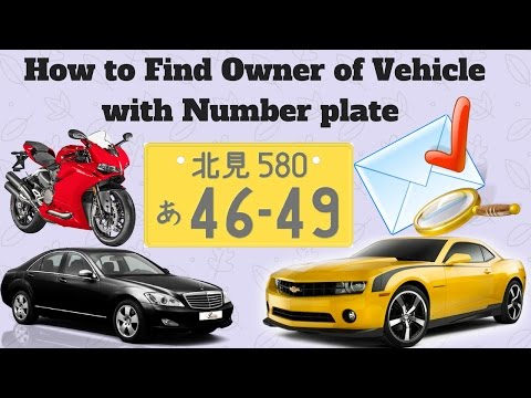 How to Find Owner of Vehicle with Number plate in Pakistan | (vehicle & owner information)
