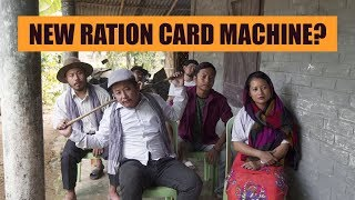 My name is missing in Ration Card | Awareness | Dreamz Unlimited