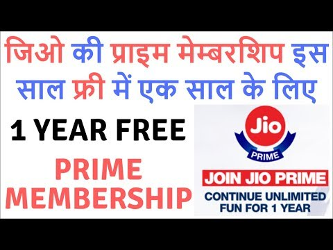 Extend Jio Prime Membership Validity For a Year. Free!!!