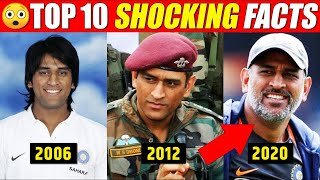 MS DHONI : TOP 10 SHOCKING FACTS