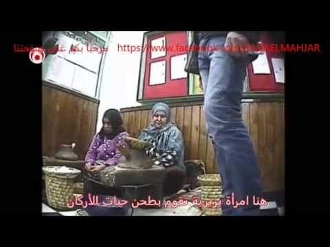 مدينة مراكش ومحترفي التحايل على السياح...التحقيق بالكاميرا الخفية