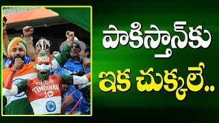 Ind Vs Pak World Cup Match || Youngsters Response On Match ll Andhra University ll Visakhapatnam