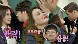 [선공개] '여신' 김희선(Kim Hee Sun)이 빤-히 쳐다본다면? 나대지 마.. 내 심장아...♥ 아는 형님(Knowing bros) 66회