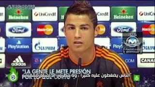 هذا هو الداعم الأول لـ غاريث بيــل في ريال مدريد - مُترجم