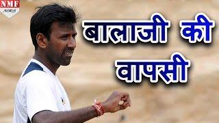 जानिए कब कर रहे हैं Former Fast Bowler L Balaji Cricket में दोबारा Entry