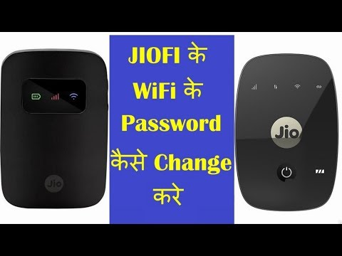 How to change jiofi 3 password? | How to change jiofi 2 password | EarningBaba