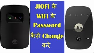 How Can Unlock Jiofi