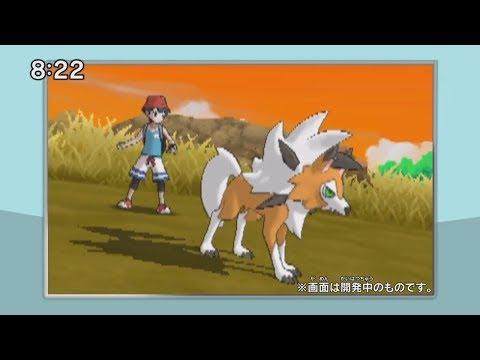 Pokemon Ultra Sun and Ultra Moon Pokenchi Gameplay