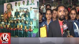 Sports Authority Of Telangana Felicitates 300 State Athletes   V6 News