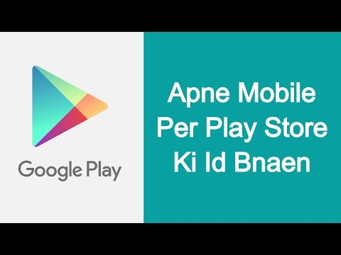 Create Play Store or email account  in your Android Phone (New gmail account registration) Hindi