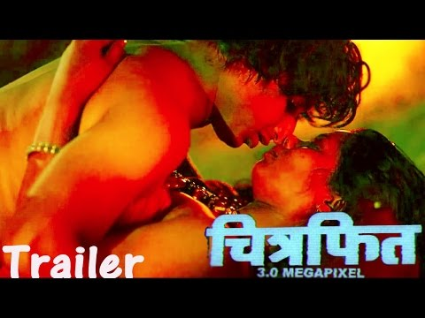 Xxx Mp4 Chitrafit 3 0 Megapixel Marathi Movie Trailer Seema Azami Ashish Pathode 3gp Sex