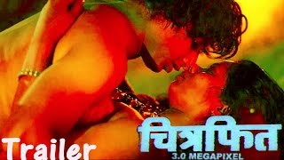 Chitrafit 3.0 Megapixel | Marathi Movie Trailer | Seema Azami, Ashish Pathode