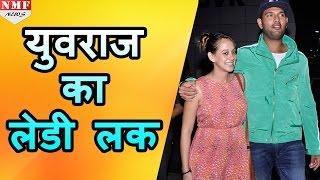 जानिए कैसे Team India में Selection में Yuvraj Singh के Lady Luck ने दिया साथ